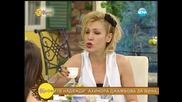 Ахинора и Драго на гости на Гала - На кафе (04.06.2014г.)
