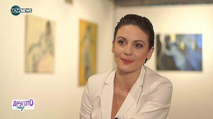 Диана Димитрова - една силна жена в света на изкуството