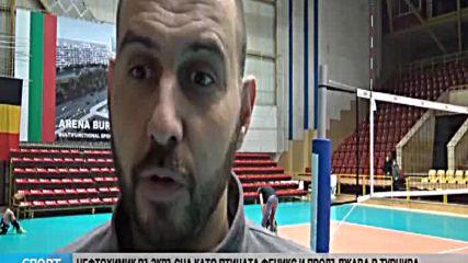 Спорт Канал 0 - 05.12.2018 г.