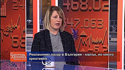 Рекламният пазар в България - малък, но много креативен