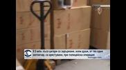 9.5 млн. къса цигари са задържани, осем души, от тях един митничар, са арестувани, при полицейска операция
