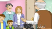 sevgi dil turkce 16