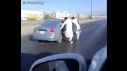 Арабско фигурно пързаляне