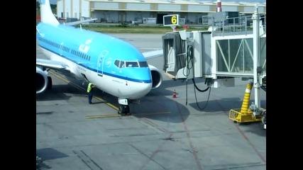 летище хенри коанда