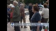 """Малоброен протест в подкрепа на кабинета """"Орешарски"""""""