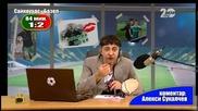 Алекси Сукалчев коментира Лудогорец - Базел - Господари на ефира (20.10.2014)