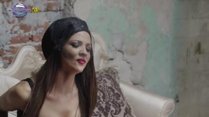 Rayna - Nyakolko Rokli
