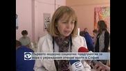 Първото модерно социално предприятие за хора с увреждания отвори врати в София