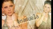 Емануела - Всичко се връща