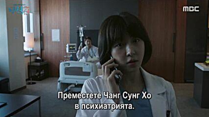 Hospital Ship E02