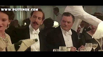 Пародия на Титаник - Петър Шашавия И Мара От Враца 18