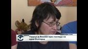 Ужасът в Япония през погледа на една българка