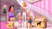 Barbie Life in the Dreamhouse Епизод 19 - Куп кученца Бг аудио