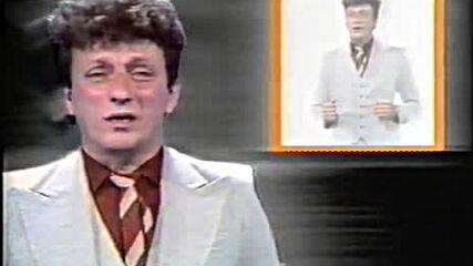 Bora Spuzic Kvaka ( 1984 ) - Stara pjesma