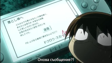 [terrorfansubs] The World God Only Knows 01 bg sub