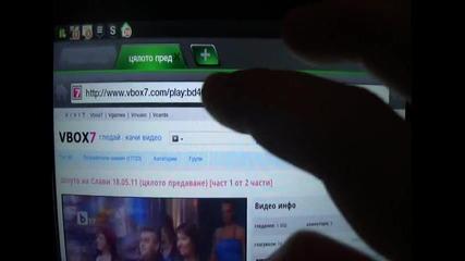 """Samsung galaxy tab P1000 7"""" таблет"""
