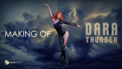 DARA - Thunder (Offical Making)