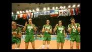 Българският Национален Отбор по Волейбол - Bulgarian National Team