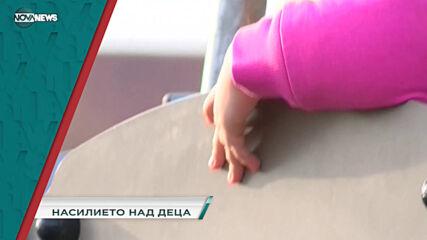 """В """"Социална мрежа"""" с водещ Милена Янинска днес от 15:30 ч. очаквайте:"""