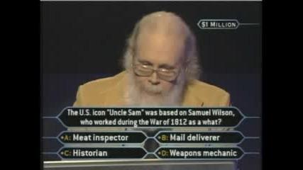 - Мъж печели 1 милион в Стани Богат