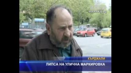 Lipsa na ulicna markirovka
