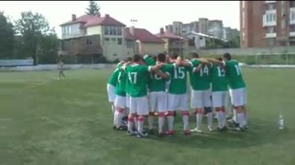 Пеем химна на България без озвучение