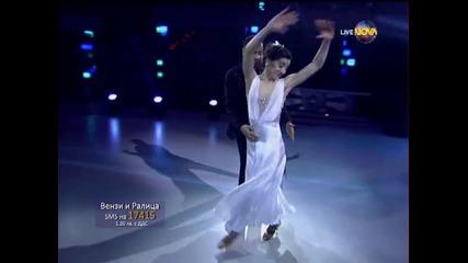 Dancing Stars - Вензи и Ралица валс (25.03.2014г.)