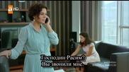 Днешните придворни - 35 еп. (rus subs)