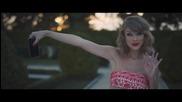 Taylor Swift - Blank Space [превод на български]