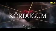 Гордиев възел / Парадигма Kördüğüm еп.4-1 Руски суб.