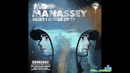 Md Manassey - Rapstar ( Hq Audio )