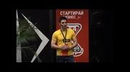 Социално Предприемачество - Дарин Маджаров - StartUP@Blagoevgrad 2013