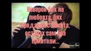Maksim - Пак Съм Жив