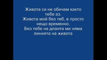 Staro ama dobro Dragana Mirkovich Feat. Daniel Djokic-jivot Moj (превод)
