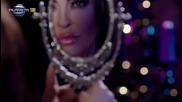 Ивана- Ще ти взема всичките пари, 2015 ( Официално видео)