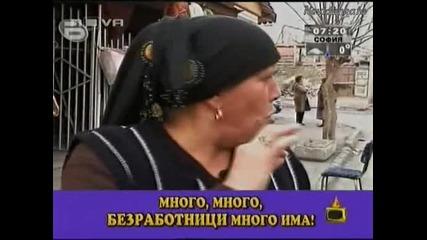 Romski Izcepki - Ot Kakwo Se Hwashta Spin