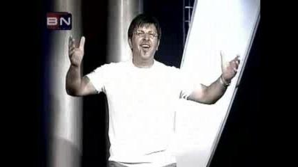 Serif Konjevic - Pusti Me Vec Jednom