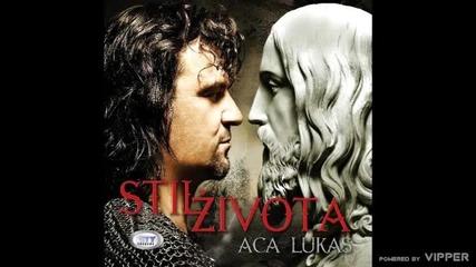 Aca Lukas i Ivana Selakov - Daleko si - (audio) - 2012 City Records