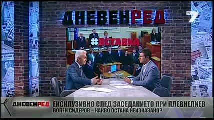 Волен Сидеров- Дневен Ред- България влиза в перманентна политическа криза. Тв Alfa/атака 17.06.2014г
