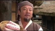 Seo Dong Yo (2006) E11 1/2
