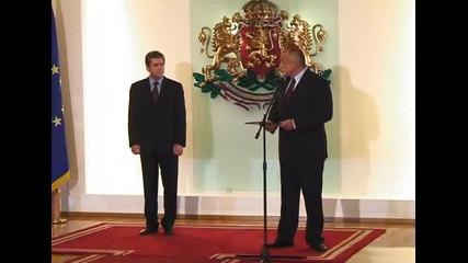 Борисов получи мандат за съставяне на правителство