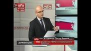 Държавата днес - Петър Якимов от Българска легия антимафия - Държи ли герб контрабандните канали?