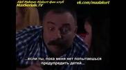 Мъжът от Адана Adanali еп.60 Турция Руски суб.