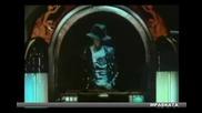 императорът на Рор музиката