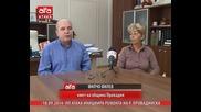 Пп Атака инициира ремонта на р. Провадийска, 18.09.2014г.