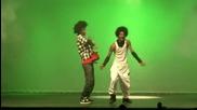 Танца на Близнаците