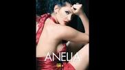 Анелия - Готов ли си