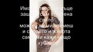 Dragana Nestp lepo (prevod)