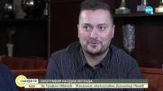 БИОГРАФИЯ НА ЕДНА ЛЕГЕНДА: За Трифон Иванов - ексклузивно Димитър Пенев