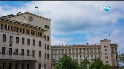София ден и нощ - Епизод 49 - Част 2